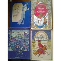 Лот детских книг. 4 шт..