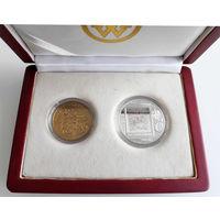 10, 2 злотых 2008, 450 лет Польской Почте, Польша. Серебро, Оригинальный деревянный футляр на 2 монеты
