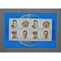 Распродажа ! Чистые почтовые марки СССР . 1991 г.