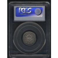 Южная Африка 6 пенсов 1932 г. в слабе PCGS. Серебро.