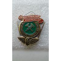 Общественный инспектор по безопасности движения МПС СССР.