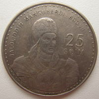 Узбекистан 25 сум 1999 г. 800 лет со дня рождения Жалолиддина Мангуберды (d)