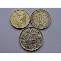 Турция 5,10 и 25 куруш