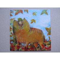 Современная открытка, Ерашевич Елена, Кленовый кот; чистая.