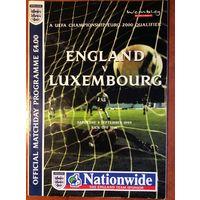 Англия - Люксембург. Отбор на ЕВРО-2000 (4.09.1999)