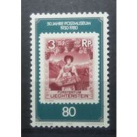 Лихтенштейн 50-лет музею почты 1980