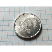 Северная Корея 50 вон, 2005