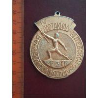 Медаль за 3 место 4 спартакиады Витебск