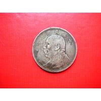 Серебренный китайский доллар.ОРИГИНАЛ.