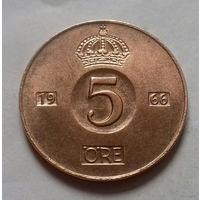 5 эре, Швеция 1966 г.