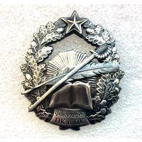 Военная академия.Факультет ПК и ПК