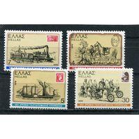 Греция. 1978 транспорт техника 150 лет греческой почты. Почтовый транспорт