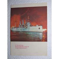 Почтовая карточка!,1969,фото Костенко,подписана,прошла почту-410