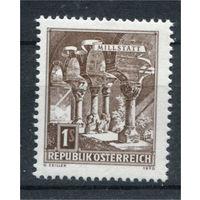 Австрия - 1970г. - Романская крытая галерея - полная серия, MNH с полосами на клее [Mi 1324] - 1 марка