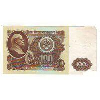 100 рублей 1961 г.