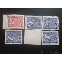 Рейх протекторат 1939-1940 доплатные марки