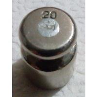 Гирька аптекарская 20 гр
