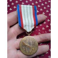 Медаль, za upevnovani pratelstvi ve zbrani. За укрепление дружбы по оружию.