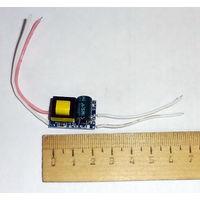 Блок питания (драйвер) для светодиодов 3-5 х 1W.
