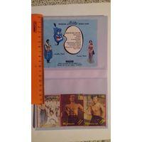 Лист для открыток,(календарей,открыток,банкнот .)