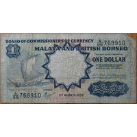 Малайя и Британское Борнео 1 доллар 1959 Р.8