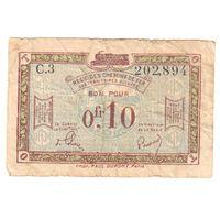 YS: Германия, французская оккупация, французско-бельгийская администрация железных дорог, 0,10 франка (10.1923-30.6.1930), серия C.3, черный шестизначный номер, RO# 856a, G