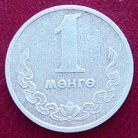1 мунгу 1977 МОНГОЛИЯ
