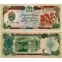 Афганистан. 500 афгани (образца 1990 года, P60b, UNC)