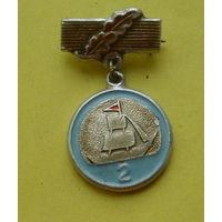 Юный моряк. 2 ст. 1046.