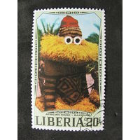 Либерия 1971 Карнавальные маски