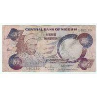 Нигерия 5 найра 2002 год.