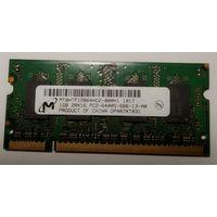 Оперативная память для ноутбука 1GB DDR2 SO-DIMM PC2-6400S