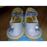 Обувь детская Туфли дошкольного возраста синие БЕСПЛАТНО ВТОРОЙ товар (одежда-обувь)  на выбор!