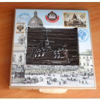 Шоколад Санкт-Петербург коробки