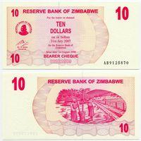 Зимбабве. 10 долларов (образца 2006 года, P39, UNC)