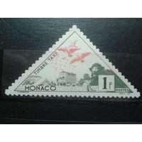 Монако 1954 Почтовые голуби*