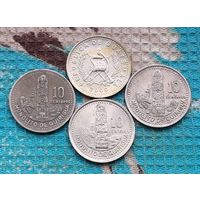 Гватемала 10 центавос (центов). Древний татем Ацтеков.