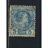 Монако 1885 Шарль III #3