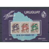 [942] Уругвай 1970.Авиация.Самолет,карта.  БЛОК.
