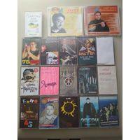 Аудиокассеты+2 диска МР3.