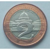 Нигерия 2 найра 2006 года UNC.