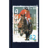 Гайана.Конный спорт.Олимпийские игры.Сеул.1988.