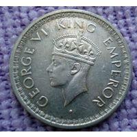 Британская Индия. 1/2 рупии 1943 г.
