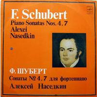 Франц Шуберт, Алексей Наседкин, Piano Sonatas Nos. 4, 7, LP 1983