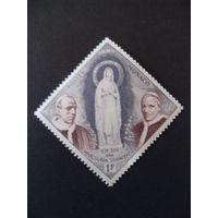 Монако. Mi:MC 590 1958 год ** Статуя Св Девы Марии, Папа Пий XII, Папа Пий IX
