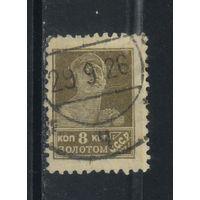 СССР 1925 Золотой стандарт Типо ВЗ 12 #83