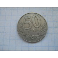 Албания 50 лек 1996г.km79