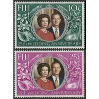 1972 Фиджи 299-300 Королевская серебряная свадьба принца Филиппа и Елизаветы II