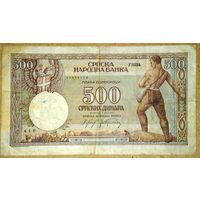 500 динаров 1942г