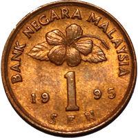 Малайзия. 1 сен. 1993 г.